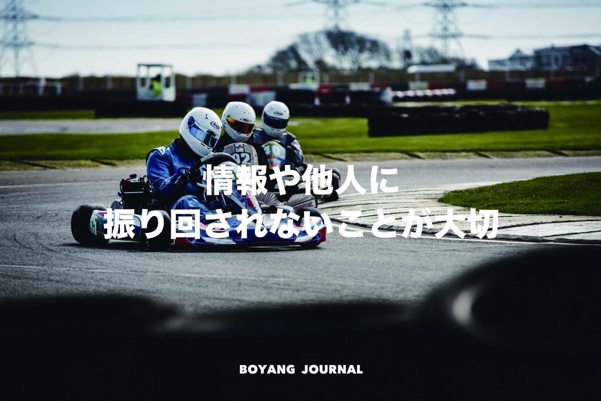 f:id:bo-yang:20200220124708j:plain