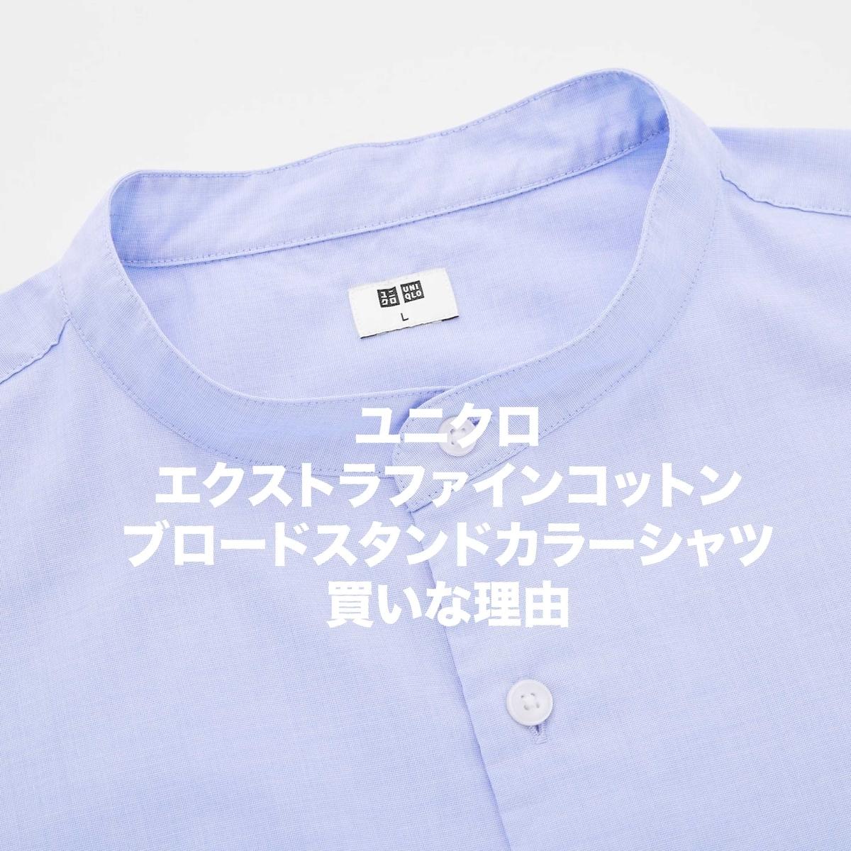 f:id:bo-yang:20200813075341j:plain