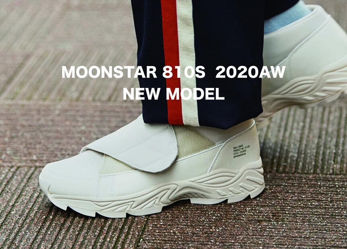f:id:bo-yang:20201006220003j:plain