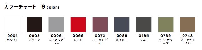 f:id:bo-yang:20210404211702p:plain