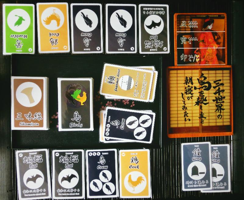 f:id:board_game_beauty:20200327141136j:plain