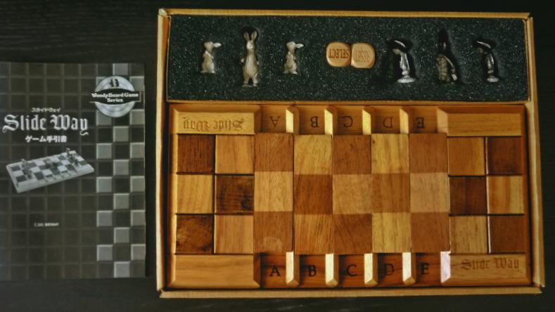 f:id:board_game_beauty:20200414111401j:plain