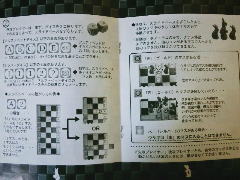 f:id:board_game_beauty:20200414113721j:plain