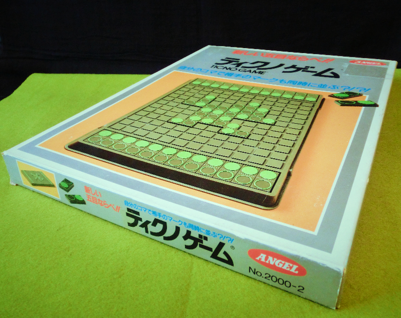 f:id:board_game_beauty:20200415130439j:plain