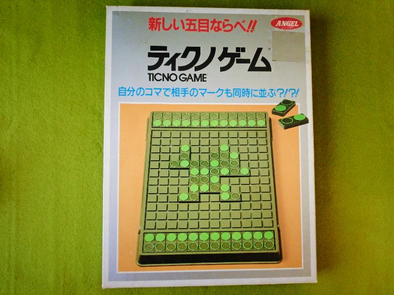 f:id:board_game_beauty:20200415131656j:plain