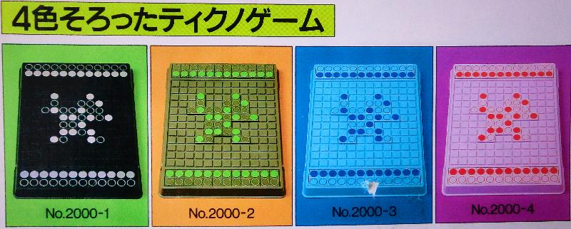 f:id:board_game_beauty:20200415133506j:plain