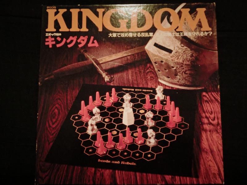 f:id:board_game_beauty:20200427232503j:plain