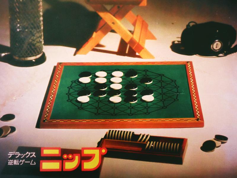 f:id:board_game_beauty:20200428131918j:plain