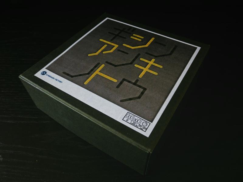 f:id:board_game_beauty:20200502100215j:plain