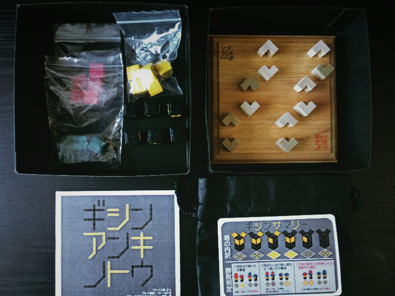 f:id:board_game_beauty:20200502100244j:plain