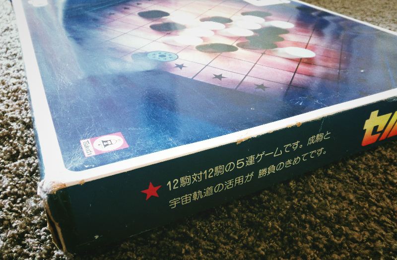 f:id:board_game_beauty:20200504005453j:plain