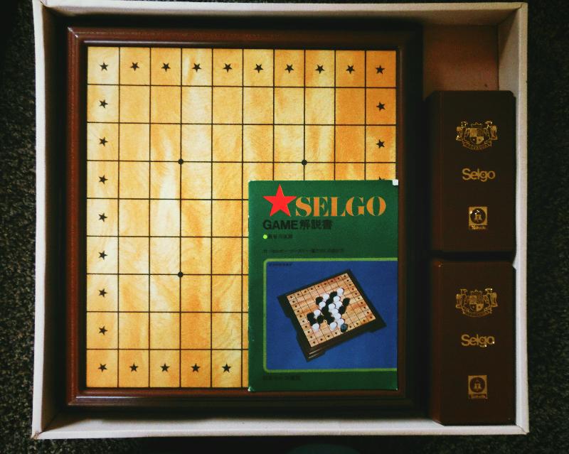 f:id:board_game_beauty:20200504005556j:plain