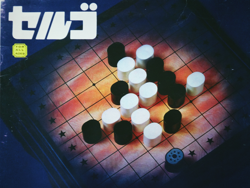 f:id:board_game_beauty:20200504015333j:plain
