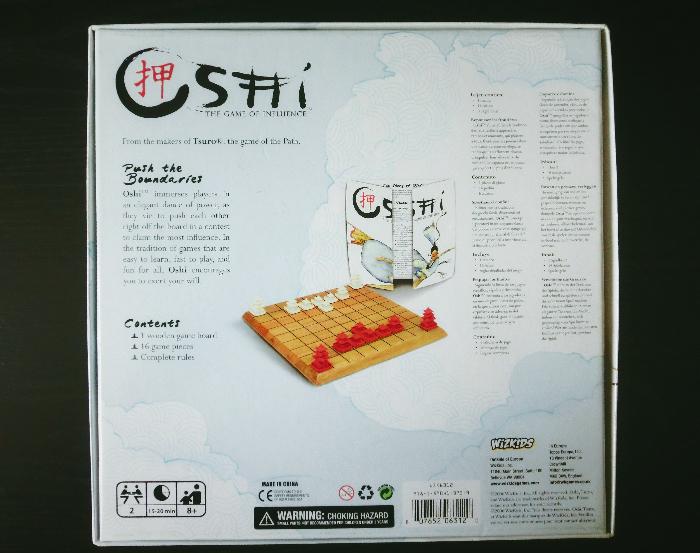 f:id:board_game_beauty:20200506133934j:plain