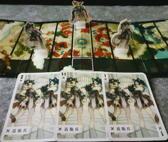 f:id:board_game_beauty:20200507212317j:plain