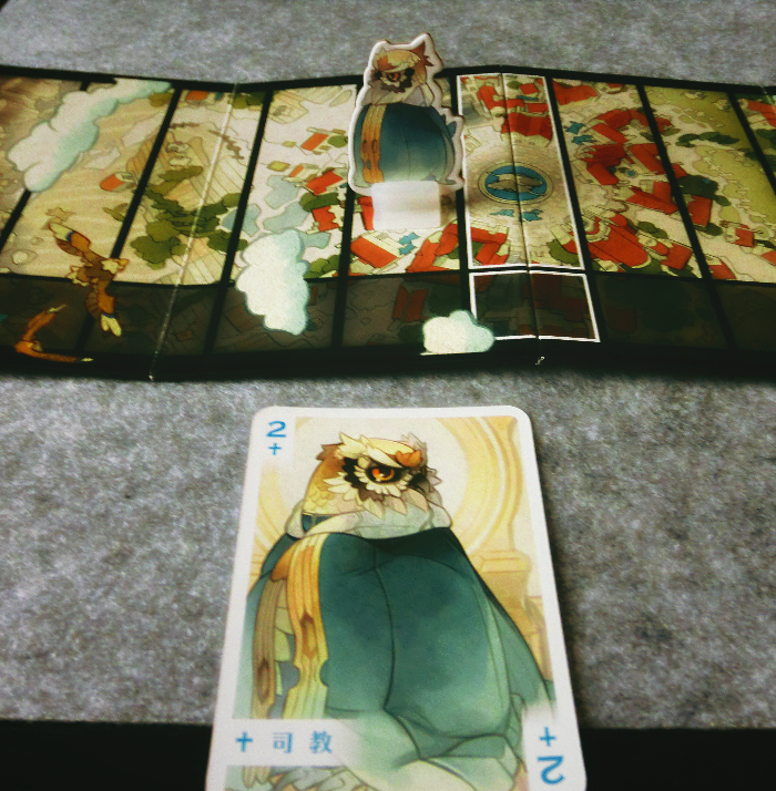 f:id:board_game_beauty:20200507213116j:plain