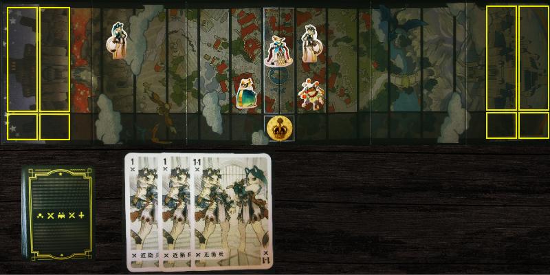 f:id:board_game_beauty:20200507214714j:plain