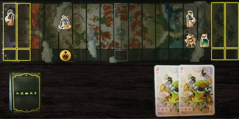 f:id:board_game_beauty:20200508011502j:plain