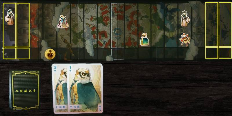 f:id:board_game_beauty:20200508011506j:plain