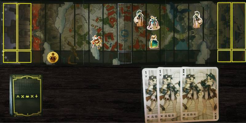 f:id:board_game_beauty:20200508011518j:plain