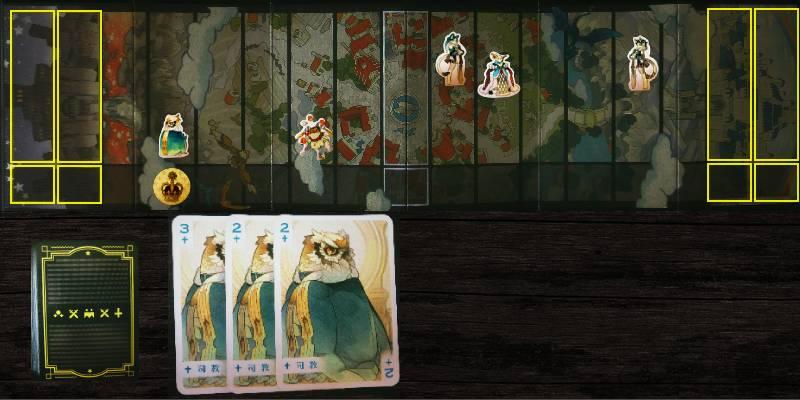 f:id:board_game_beauty:20200508011521j:plain