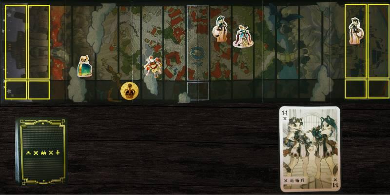 f:id:board_game_beauty:20200508011526j:plain