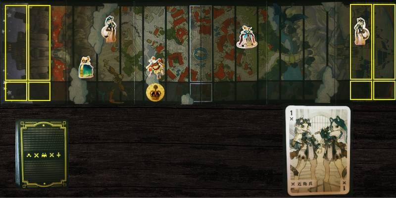 f:id:board_game_beauty:20200508011535j:plain