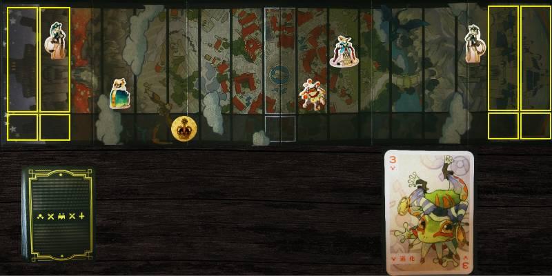 f:id:board_game_beauty:20200508011544j:plain