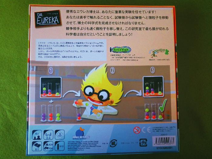 f:id:board_game_beauty:20200510001014j:plain