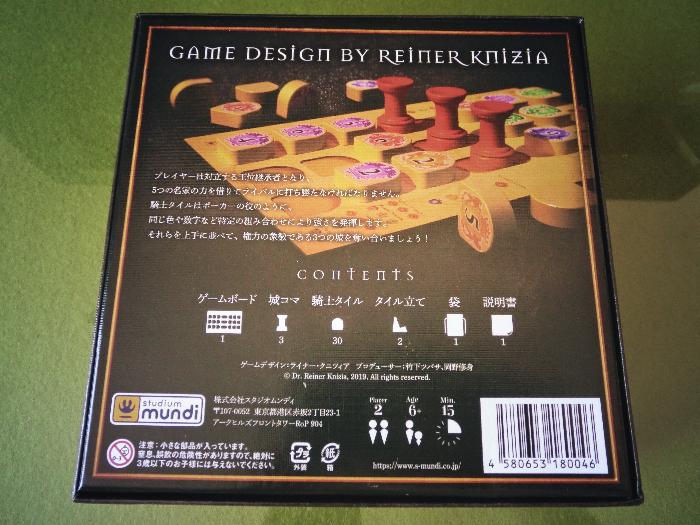 f:id:board_game_beauty:20200511133621j:plain
