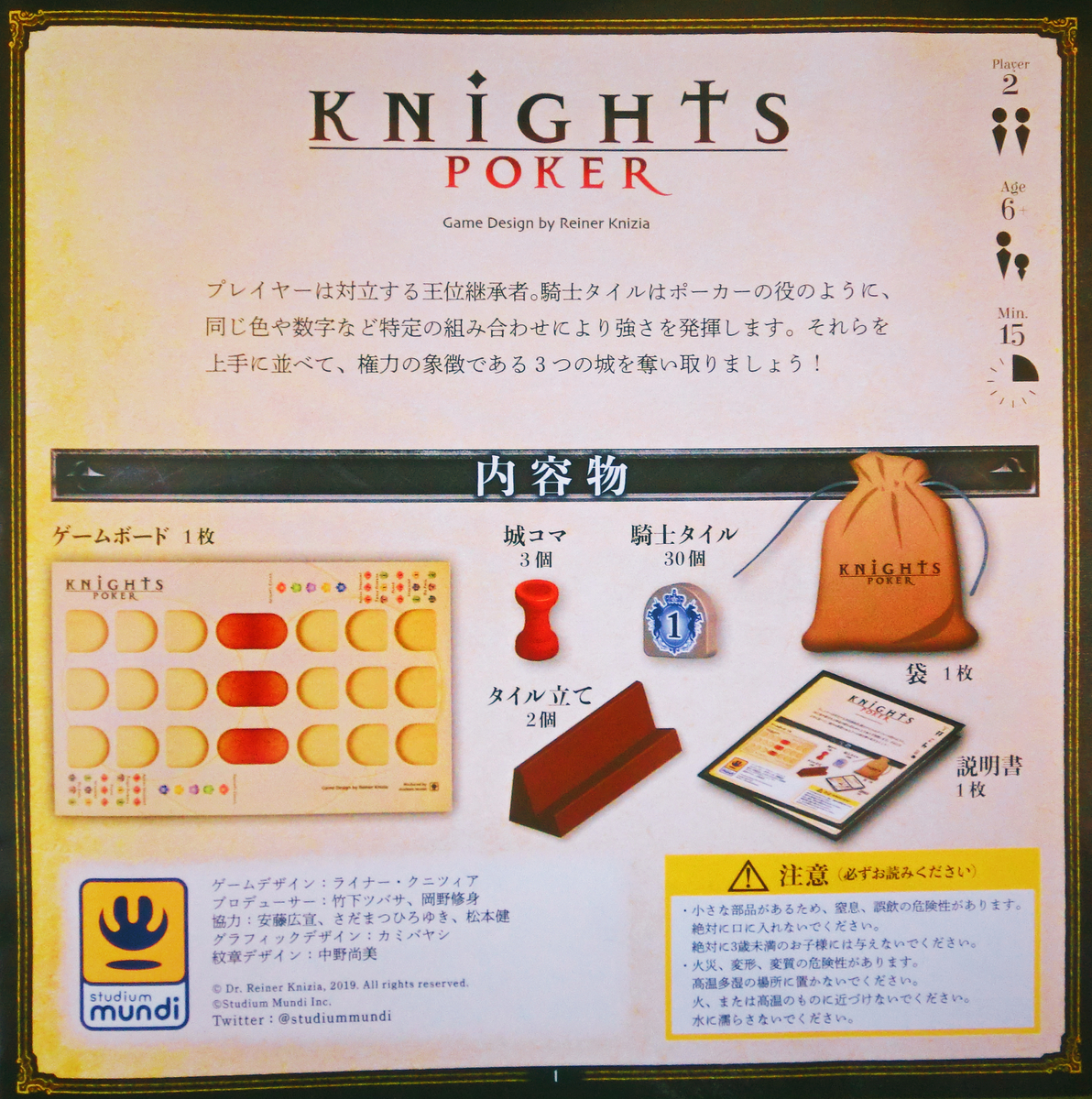 f:id:board_game_beauty:20200511135529j:plain
