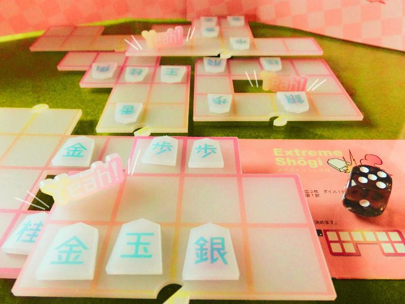 f:id:board_game_beauty:20200515210816j:plain