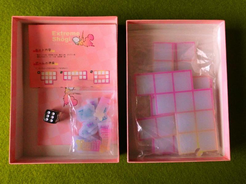 f:id:board_game_beauty:20200515220546j:plain