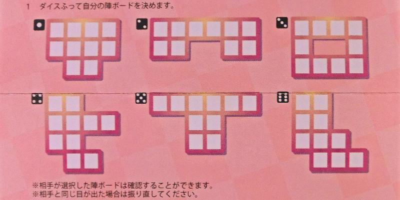 f:id:board_game_beauty:20200515221215j:plain