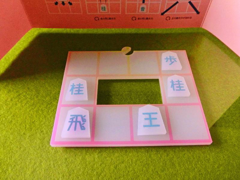 f:id:board_game_beauty:20200515231511j:plain