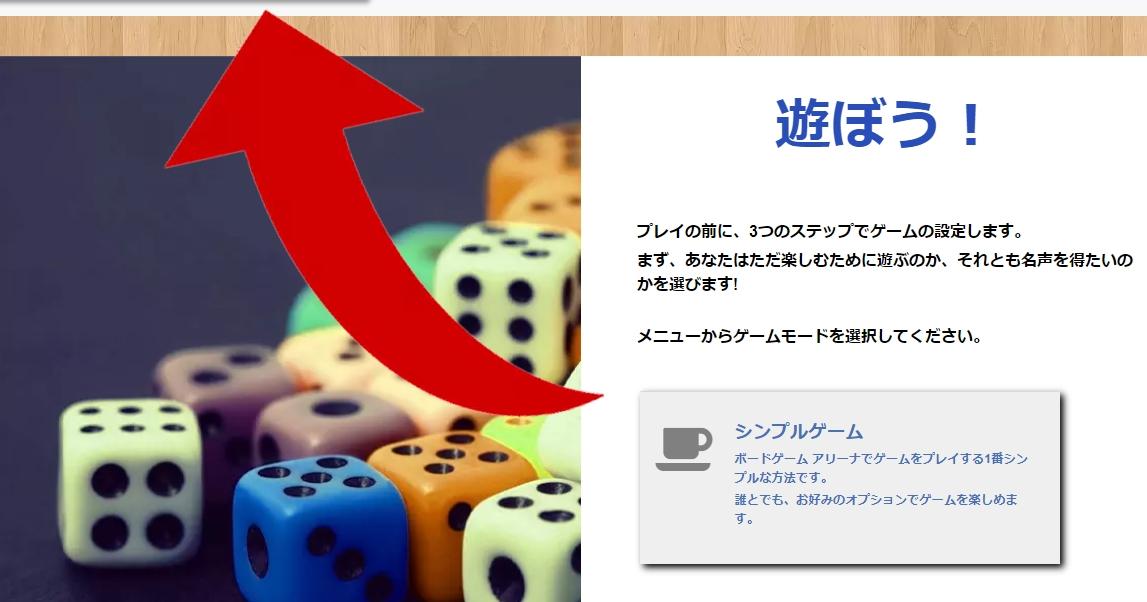 f:id:board_game_beauty:20200521225526j:plain