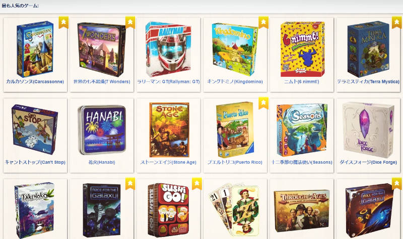 f:id:board_game_beauty:20200522084521j:plain