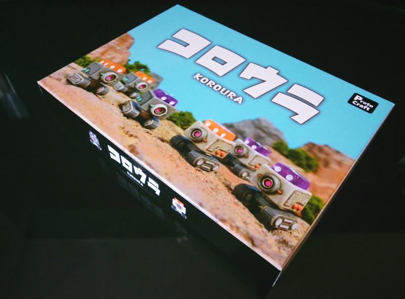 f:id:board_game_beauty:20200624123017j:plain