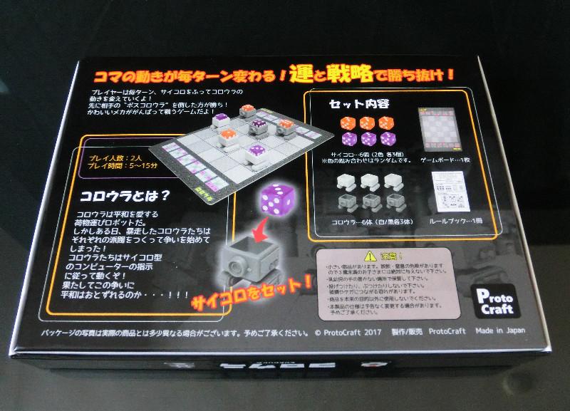 f:id:board_game_beauty:20200624123028j:plain