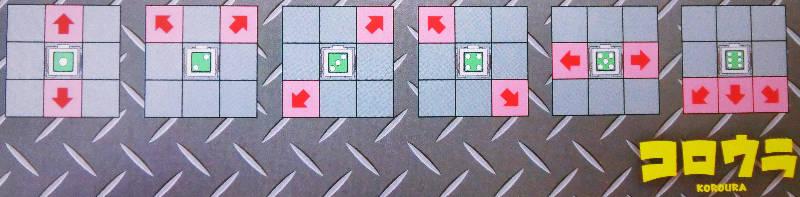 f:id:board_game_beauty:20200624123518j:plain