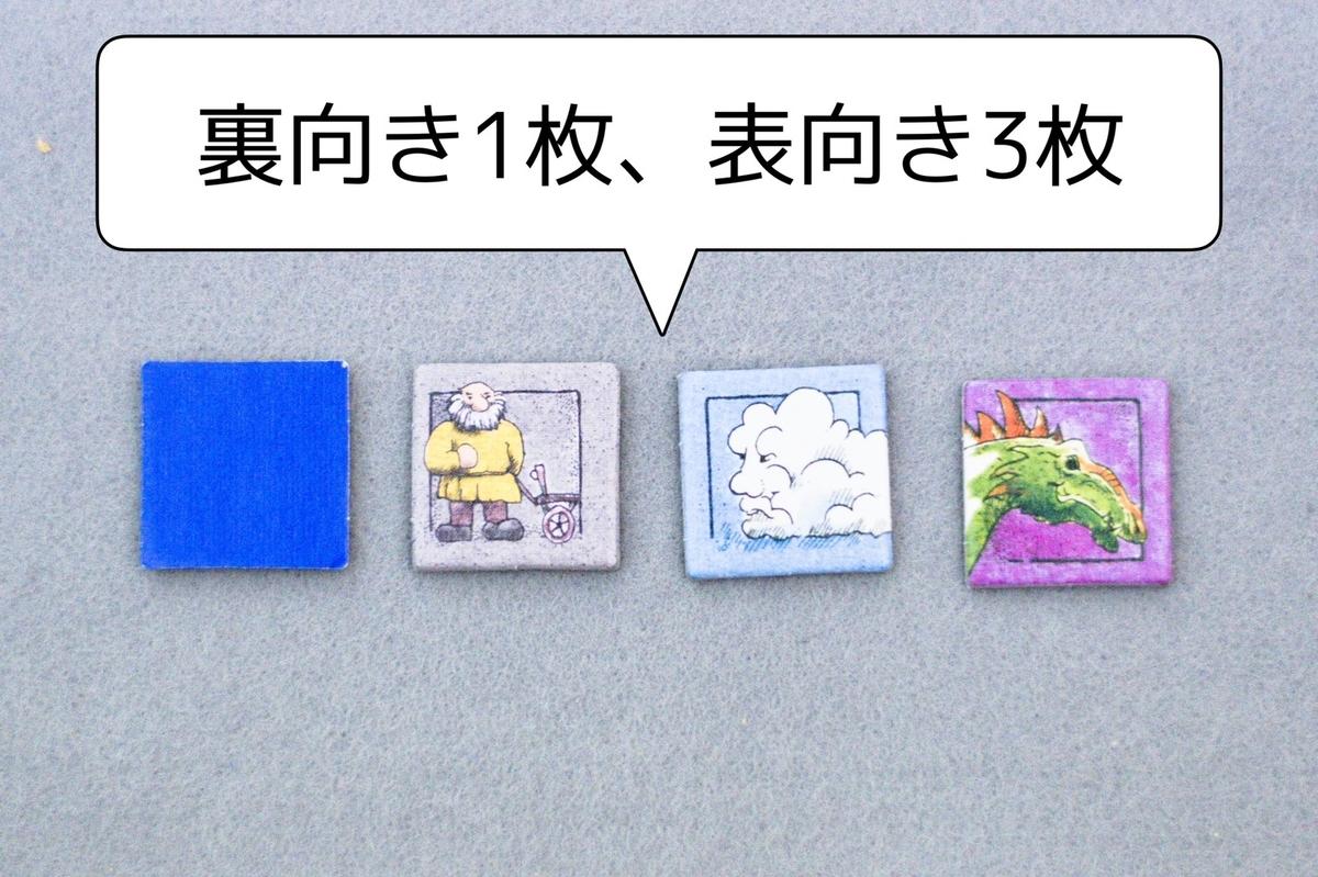 f:id:board_kuma:20200127142837j:plain