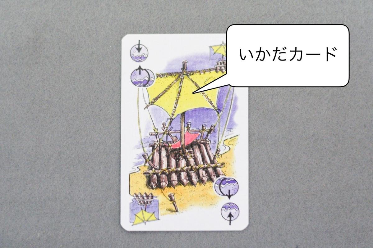 f:id:board_kuma:20200127143218j:plain