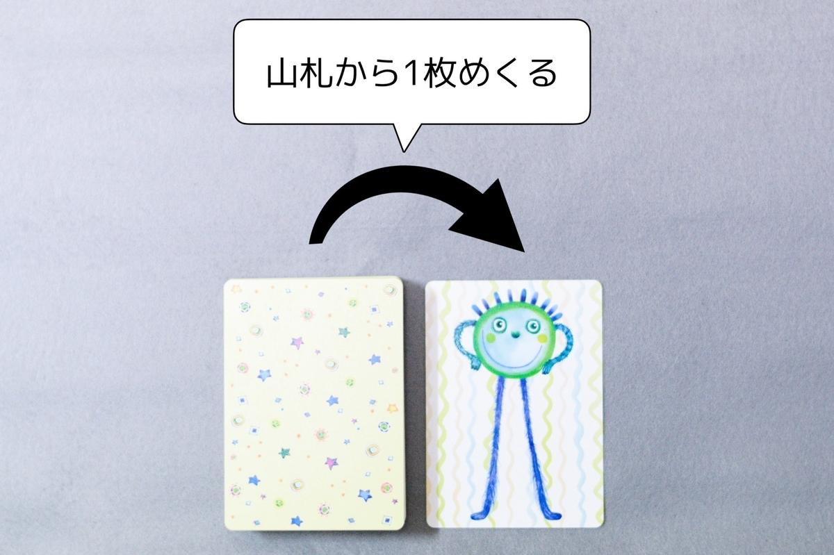 f:id:board_kuma:20200129165804j:plain