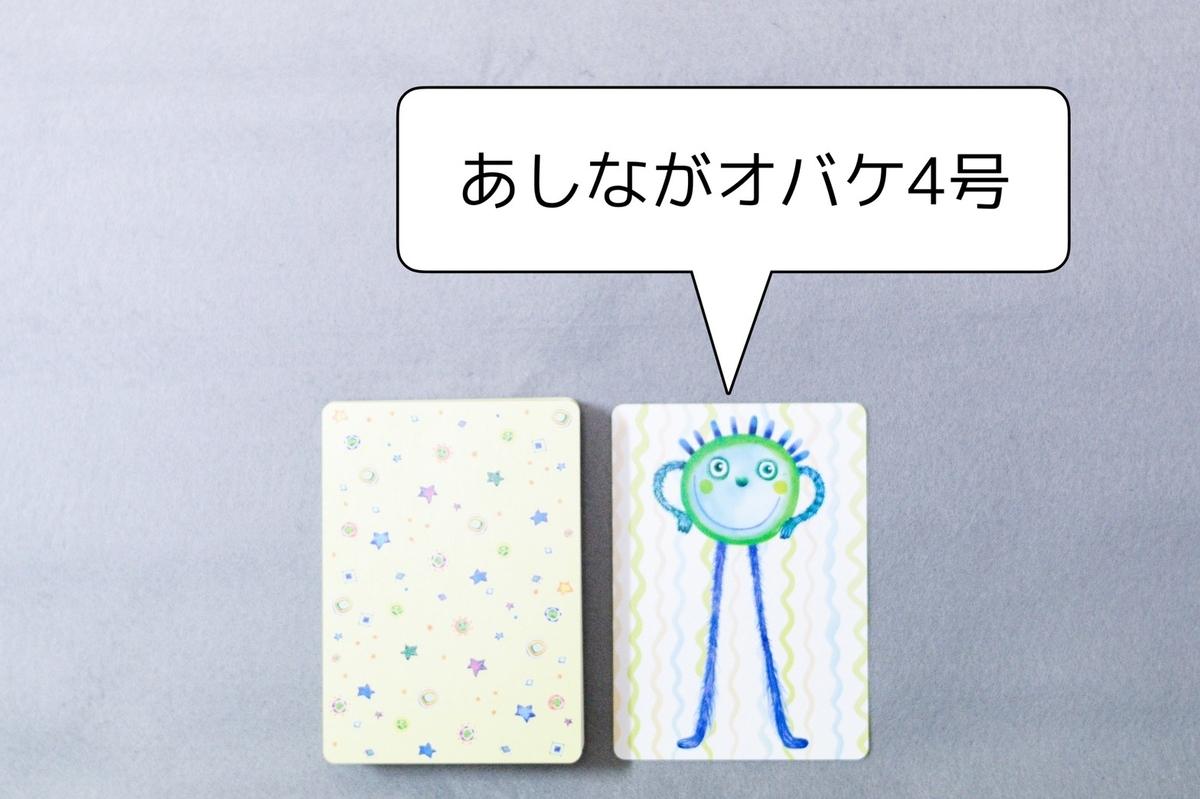 f:id:board_kuma:20200129165827j:plain