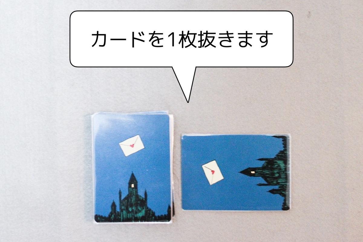 f:id:board_kuma:20200201074510j:plain