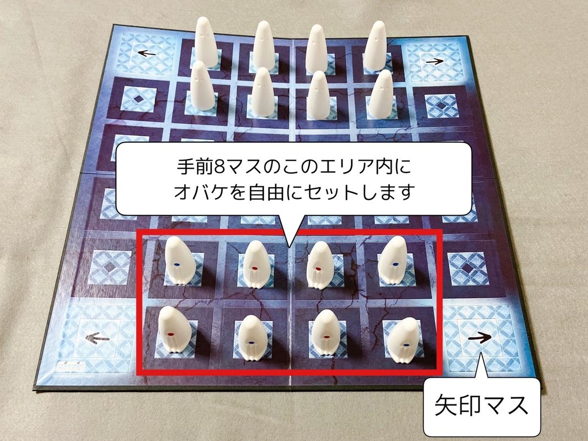 f:id:board_kuma:20200206102530j:plain