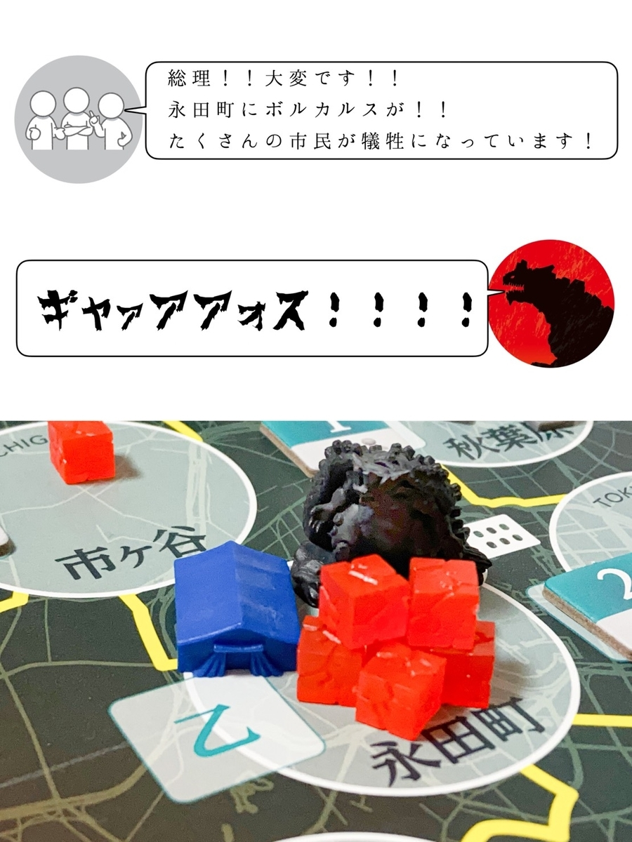 f:id:board_kuma:20200210164916j:plain