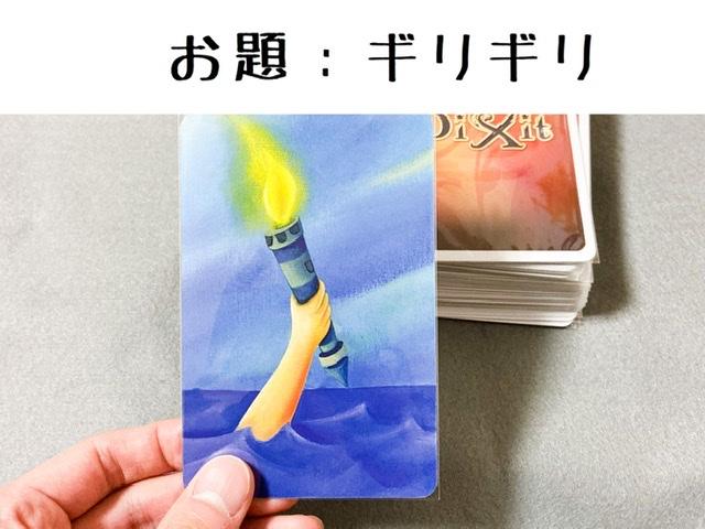 f:id:board_kuma:20200217212244j:plain