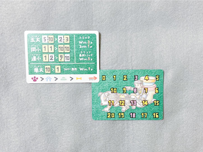 f:id:board_kuma:20200317083127j:image