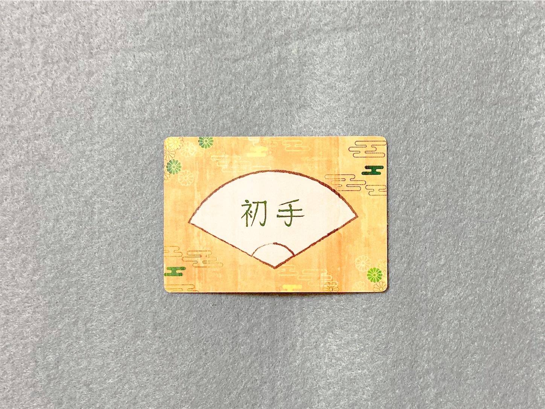 f:id:board_kuma:20200321131724j:image